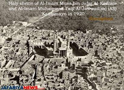 20century_old_iraq_shrines_kadhmayn