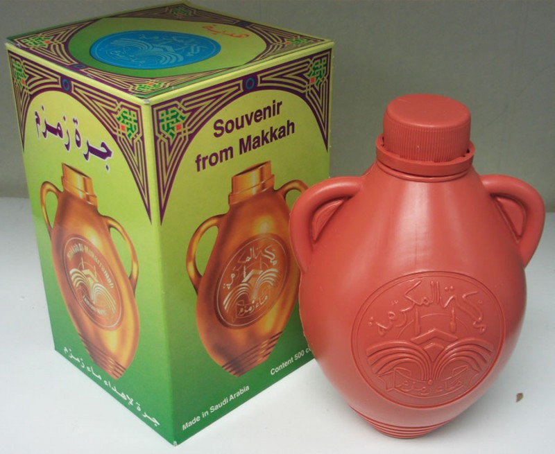 G25-Zamzam-Water-from-Makkah-500ml-Jar