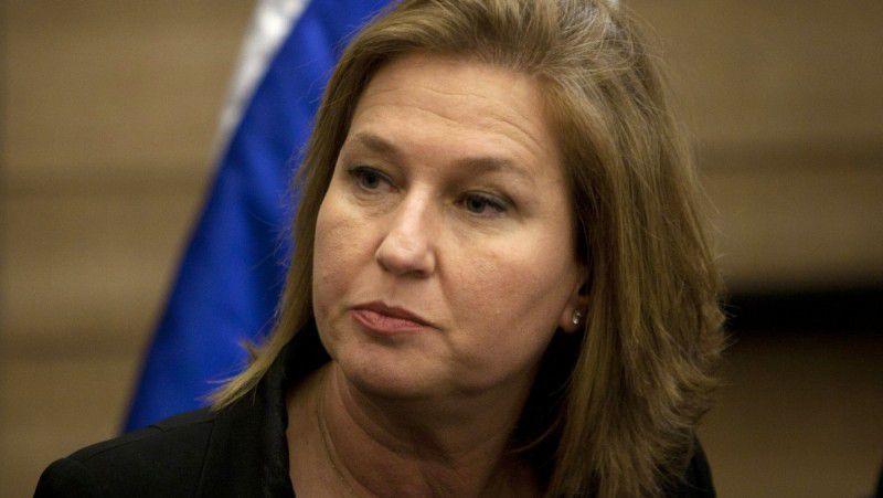 (ภาพ) อดีตรัฐมนตรีต่างประเทศของอิสราเอล Tzipi Livni ในงานแถลงข่าวที่สภา Knesset รัฐสภาของอิสราเอล ในเยรูซาเล็ม