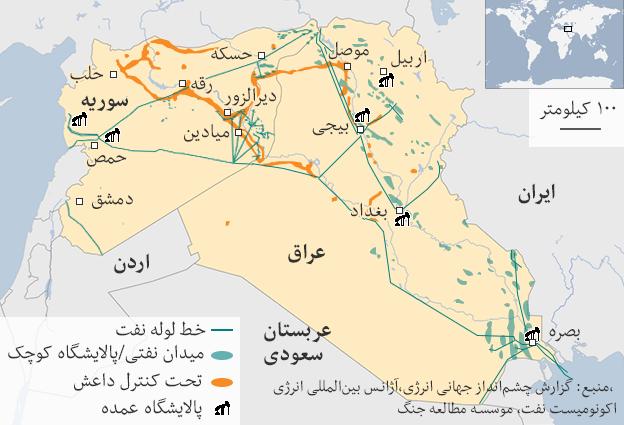 151118162751_iraq_syria_oil_624_persian