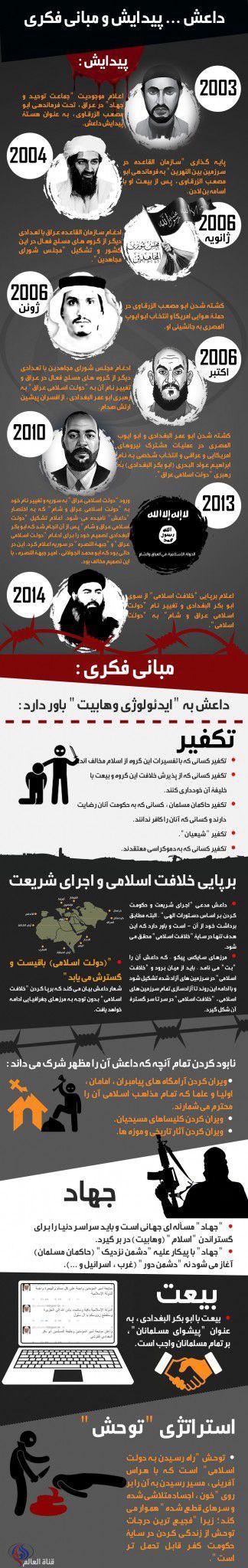 alalam_635899517738303399_25f_4x3