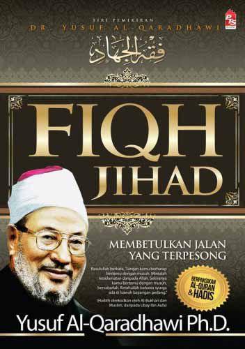 """ปกหนังสือ """"Fiqh Jihad"""" เขียนโดย """"เชค ยูซุฟ กอระฎอวี"""""""