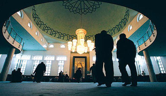 แฟ้มภาพ มัสยิด ฟะฮัด กษัตริย์ของซาอุดิอาระเบีย ในบอสเนีย